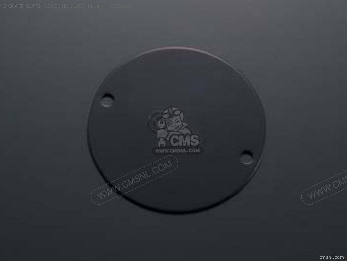 G-craft Clutch Cover (b) Black photo
