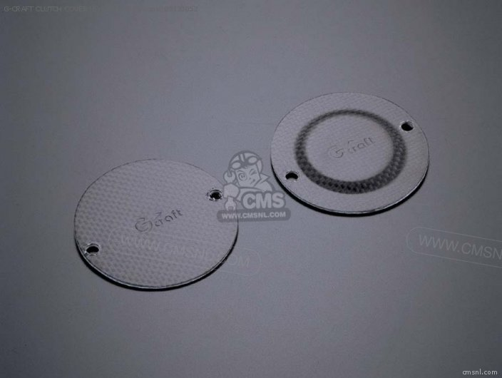G-craft Clutch Cover (b) Carbon photo