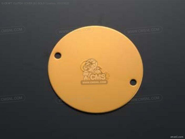 G-craft Clutch Cover (b) Gold photo