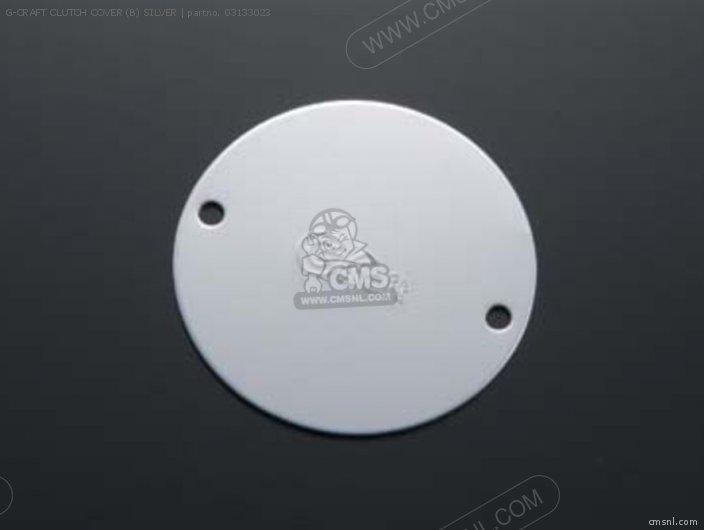 G-craft Clutch Cover (b) Silver photo