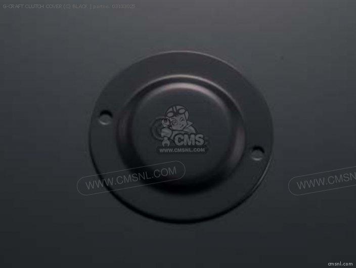 G-craft Clutch Cover (c) Black photo