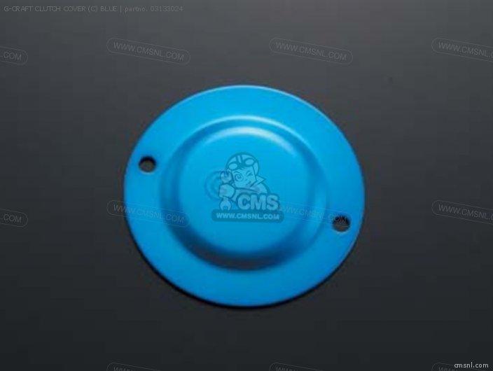 G-craft Clutch Cover (c) Blue photo