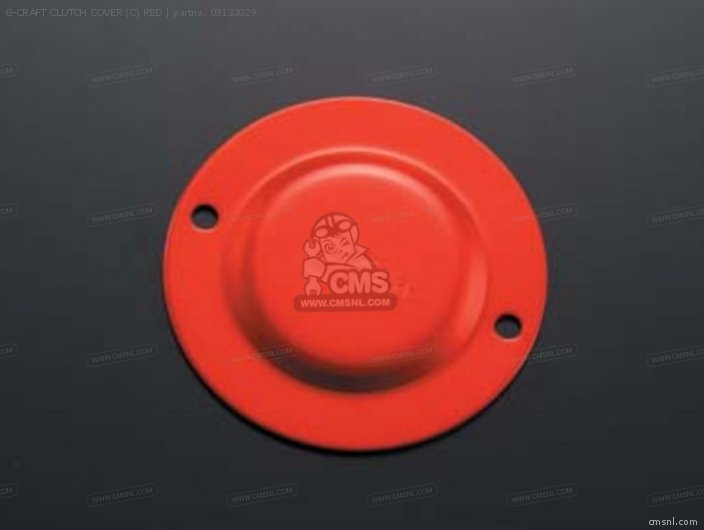 G-craft Clutch Cover (c) Red photo