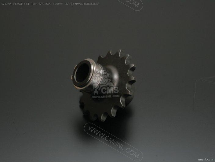 G-CRAFT FRONT OFF SET SPROCKET 20MM 16T