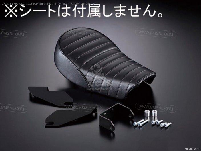 G-CRAFT GORILLA CUSTOM SEAT SEAT STAY SET