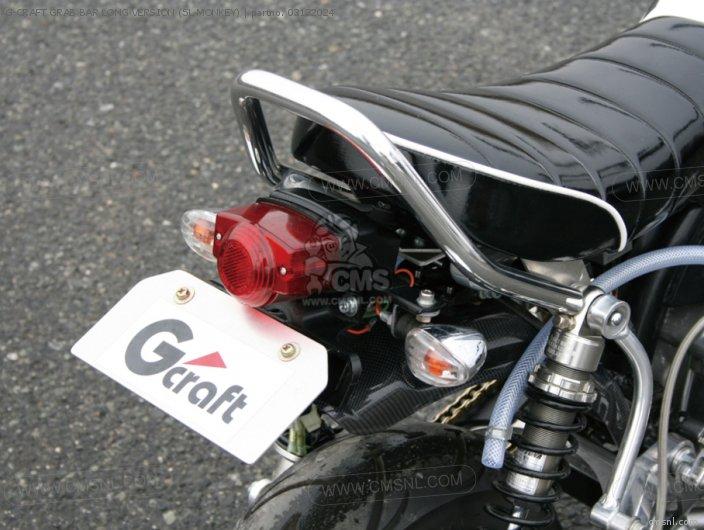 G-CRAFT GRAB BAR LONG VERSION (5L MONKEY)