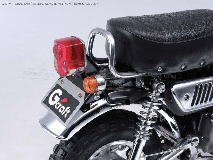 G-CRAFT GRAB BAR (NORMAL SEAT/4L MONKEY)
