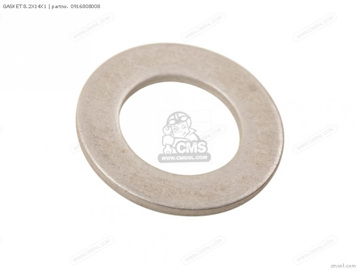 Gasket 8.2x14x1 (nas) photo
