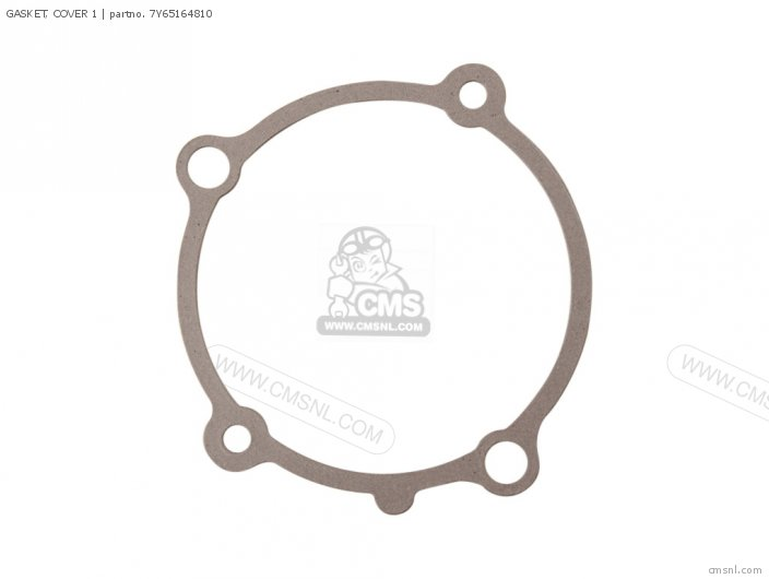 GASKET, COVER 1