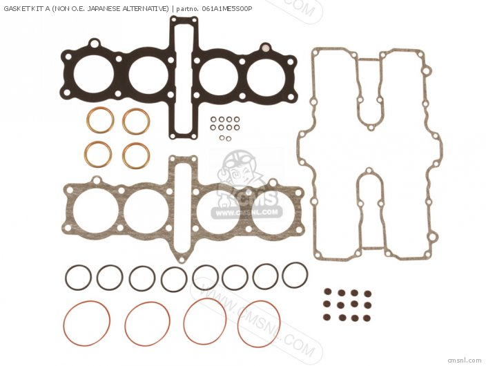 GASKET KIT A (NON O.E. JAPANESE ALTERNATIVE)
