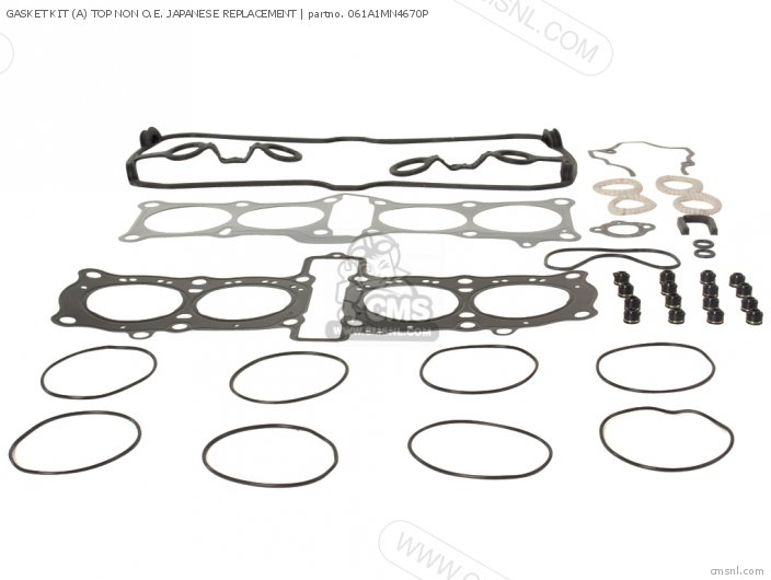 GASKET KIT (A) TOP NON O.E. JAPANESE REPLACEMENT