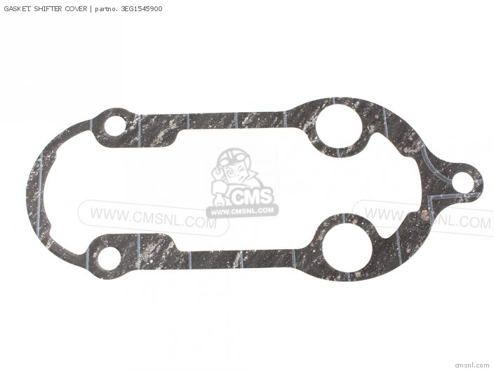 GASKET, SHIFTER COVER