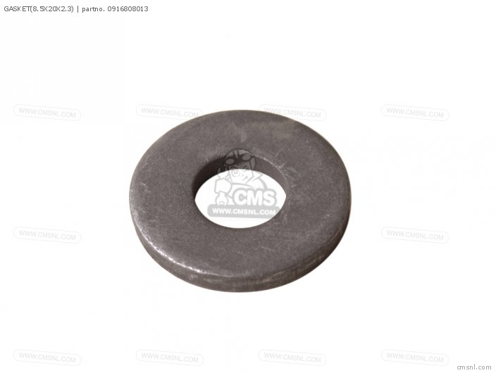 Gasket(8.5x20x2.3) (nas) photo