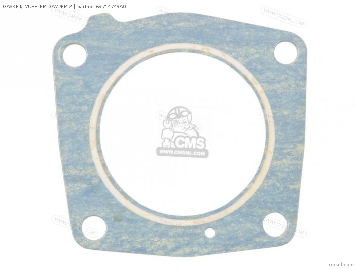 Gasket, Muffler Damper 2 photo