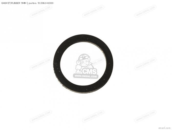 Gasket, Rubber 9mm photo