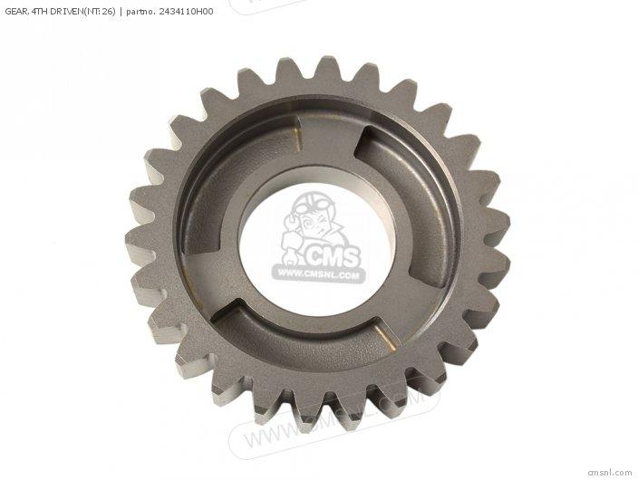 Gear Change Oil Seal For Suzuki RM 250 K8 2008