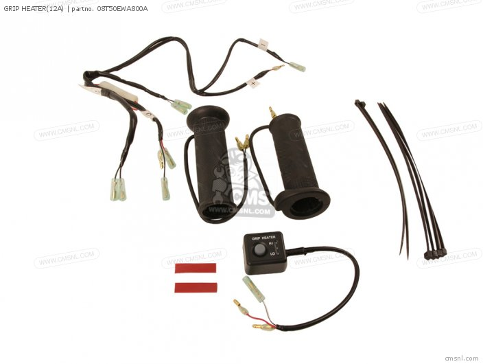 Grip Heater(12a) photo