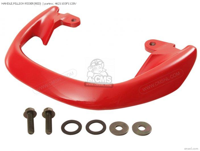 Handle, Pillion Rider(red) photo