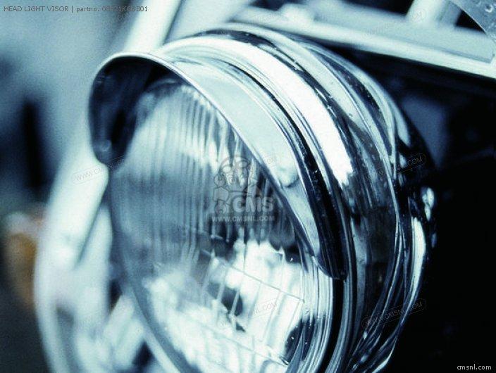 Honda HEAD LIGHT VISOR 08F21KGB801