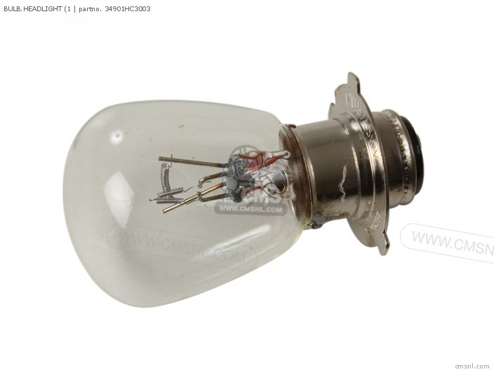 BULB,HEADLIGHT (1