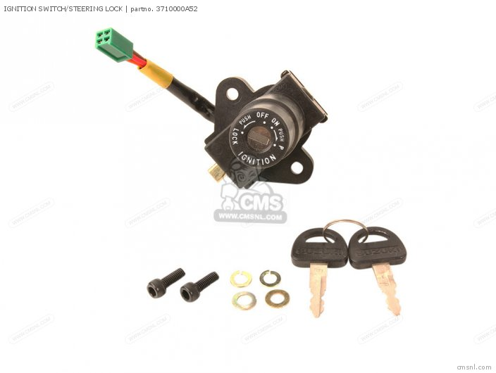 Ignition Switch/steering Lock photo