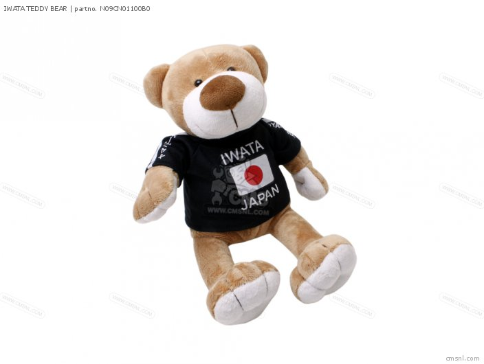 Hot Items Iwata Teddy Bear