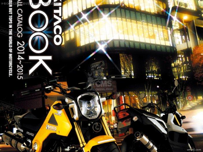 K-book (2014-2015) photo