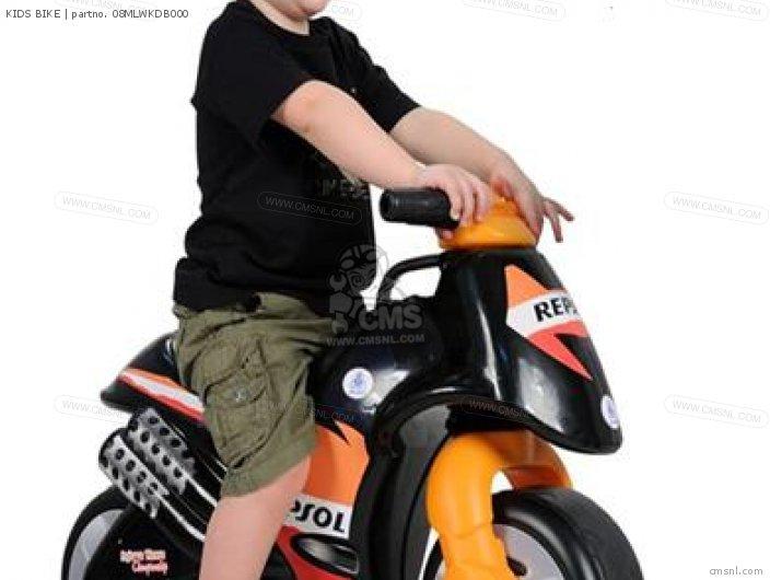 Kids Bike photo