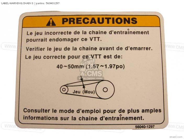 Label-warning, Chain S photo