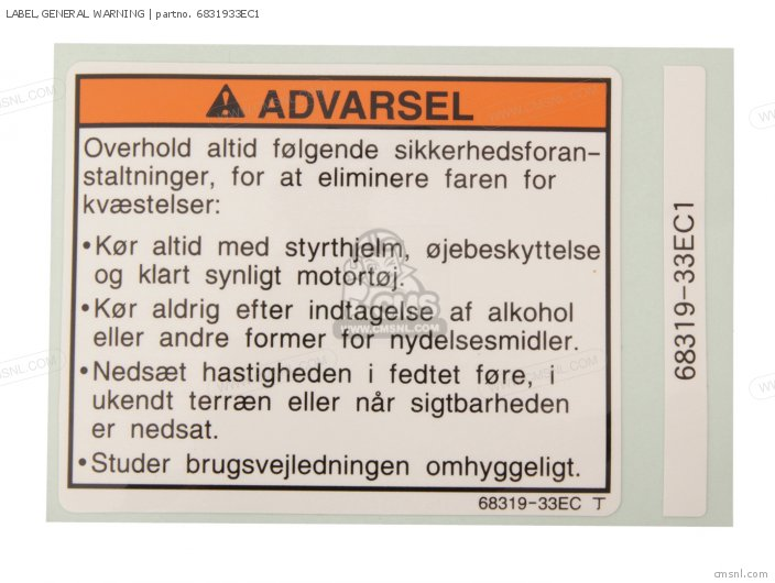 Label, General Warning photo