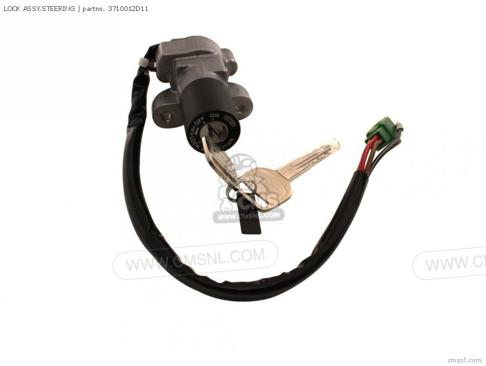 LOCK ASSY,STEERING