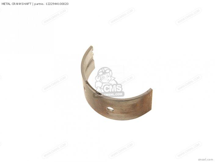 Metal Crankshaft photo