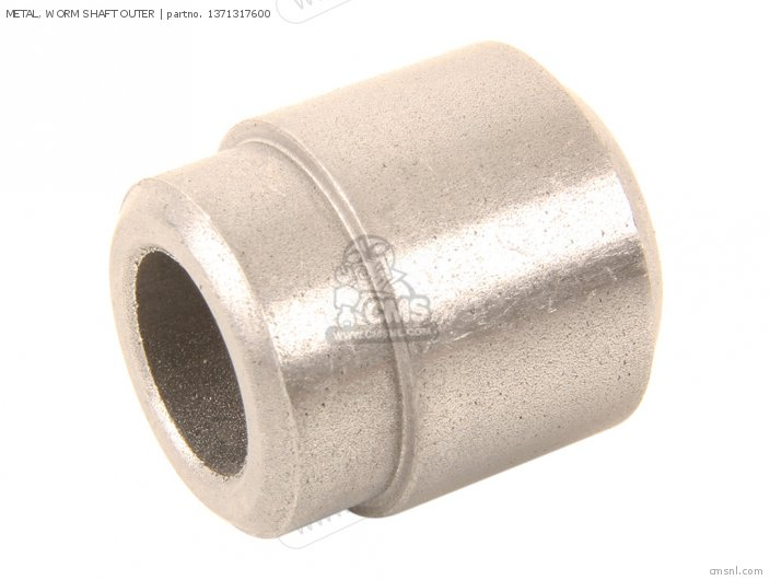 Metal, Worm Shaft Outer photo