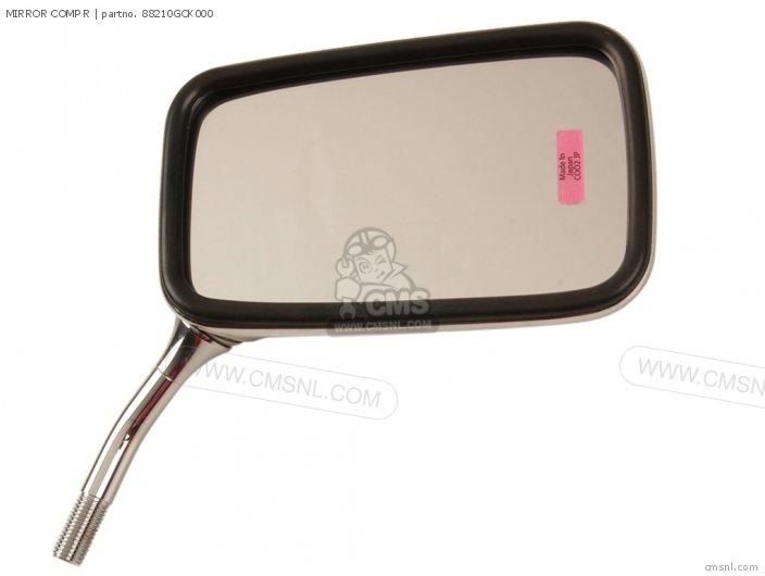 Mirror Comp R photo