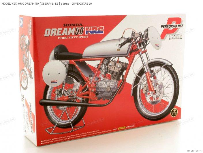 MODEL KIT  HRC DREAM 50 CB50V 1 12