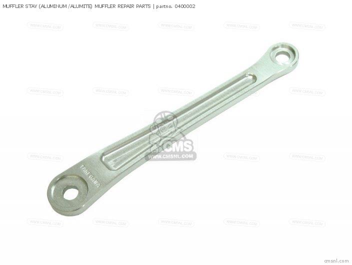 Muffler Stay (aluminum /alumite) Muffler Repair Parts photo