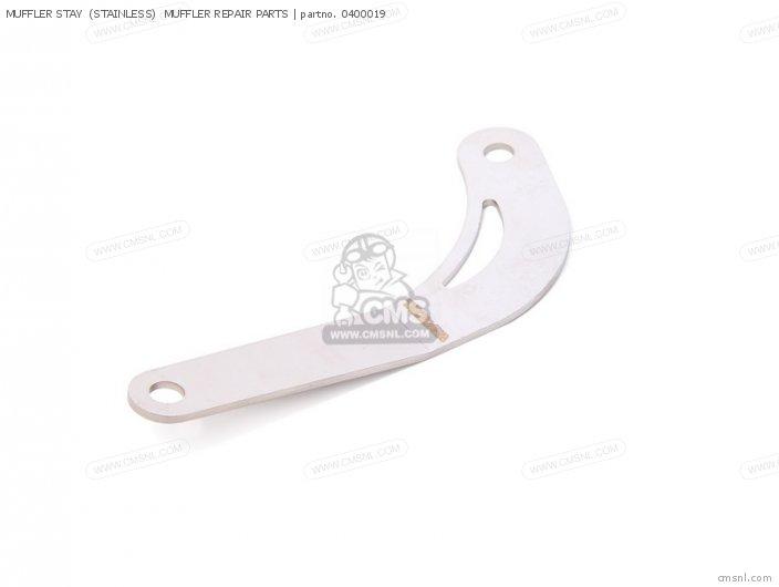 Muffler Stay  (stainless)  Muffler Repair Parts photo