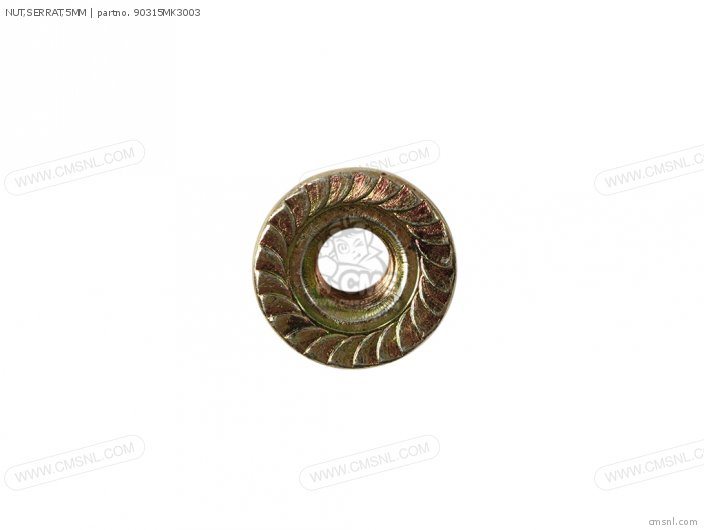 Nut, Serrat, 5mm photo