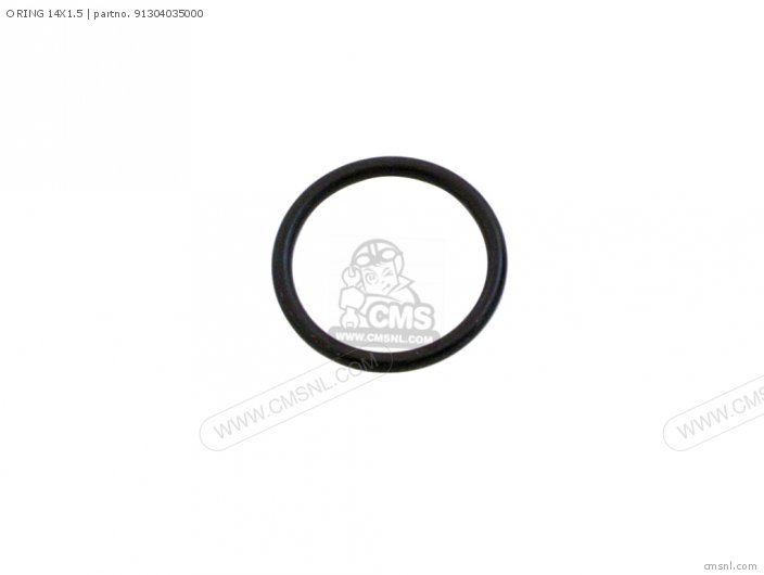 O Ring 14x1.5 photo
