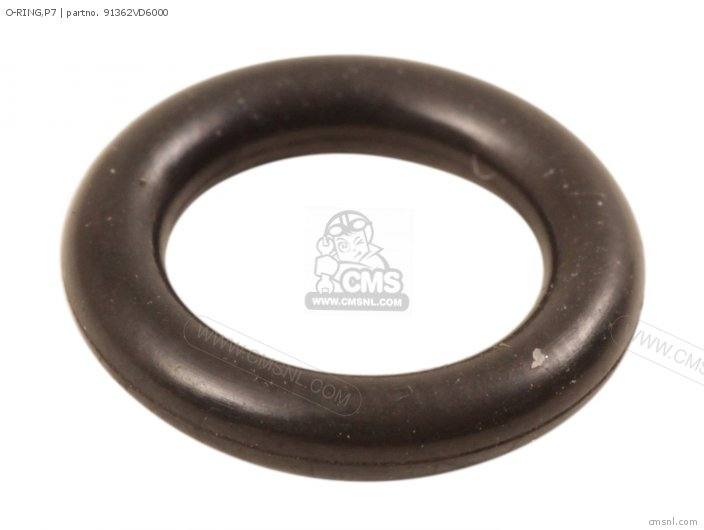 O-ring, P7 photo