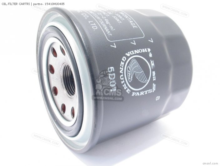 OIL FILTER CARTRI