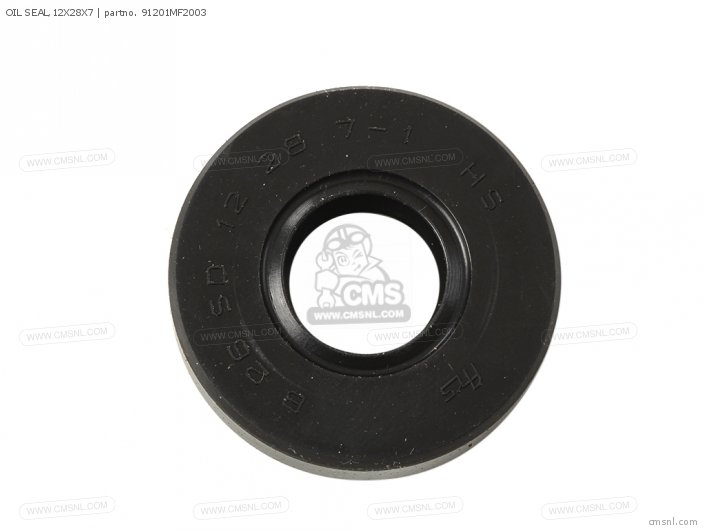 Oil Seal,12x28x7 photo
