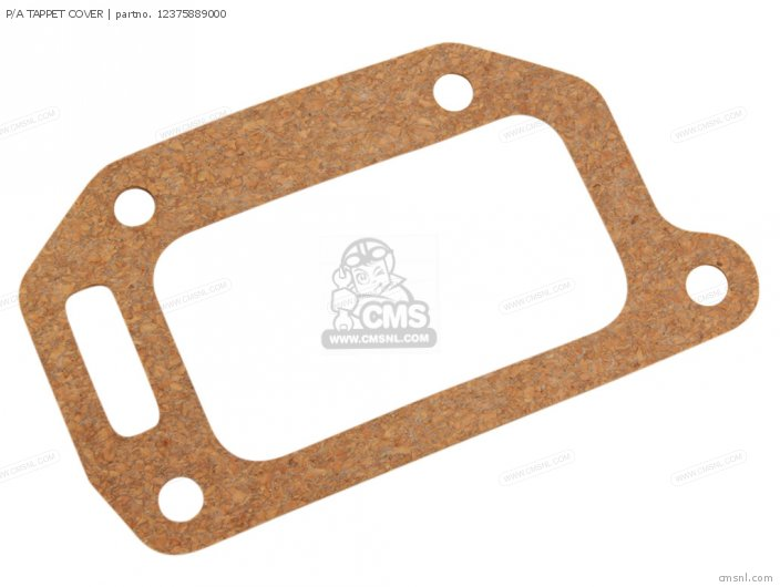 P/A TAPPET COVER