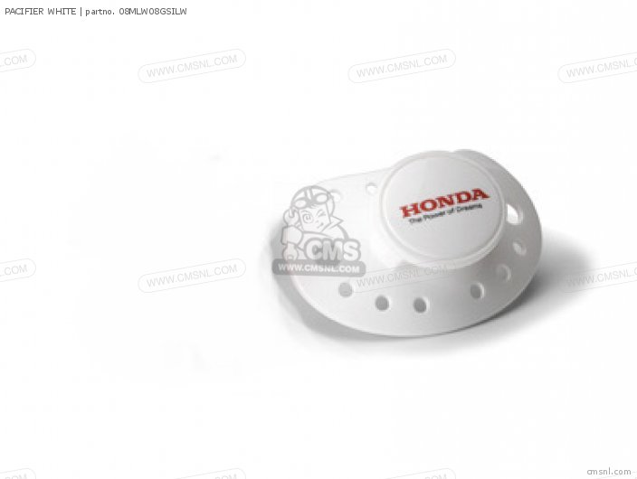 PACIFIER WHITE
