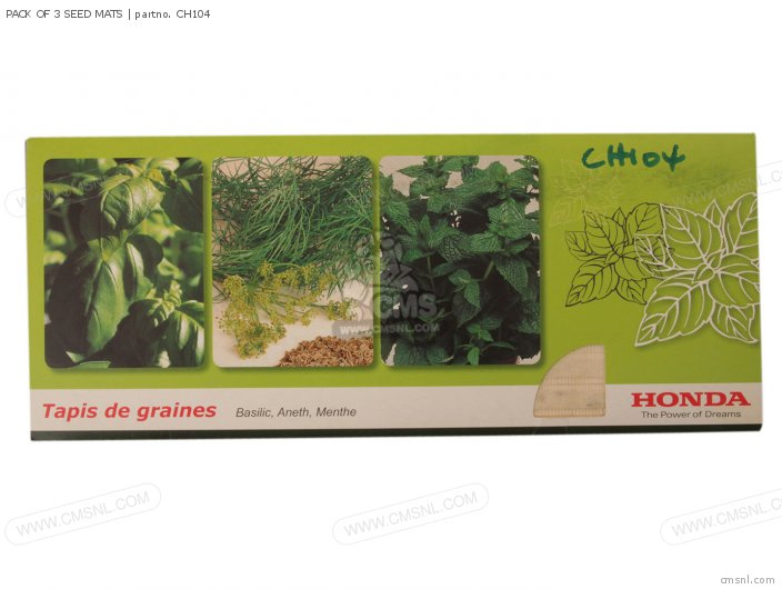 Pack Of 3 Seed Mats photo