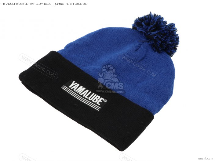 Pb Adult Bobble Hat Izum Blue photo