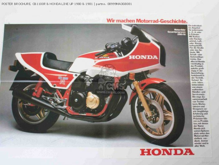 Poster Brochure, Cb1100r & Honda Line Up 1980 & 1981 photo