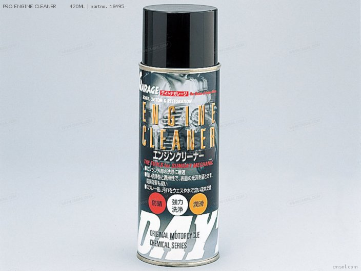 PRO ENGINE CLEANER        420ML