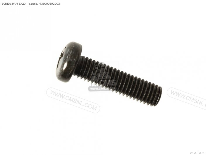 SCREW,PAN,5X20