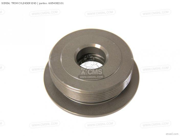 Screw, Trim Cylinder End photo